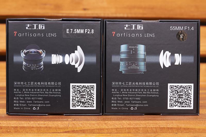 7Artisans 55 mm F1.4 (1)