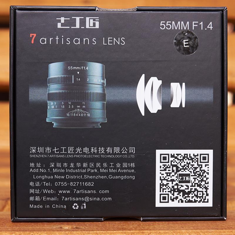 7Artisans 55 mm F1.4 (2)