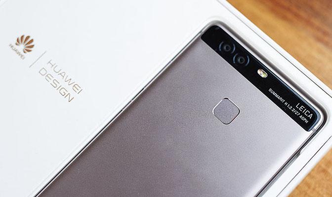 Huawei P9 - Leica (2)2