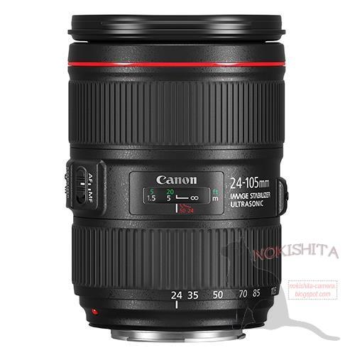 Canon 24-105 F4L (1)