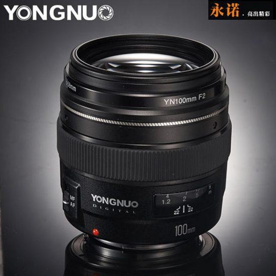 Yongnuo 100 mm f2 (1)