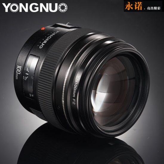 Yongnuo 100 mm f2 (4)