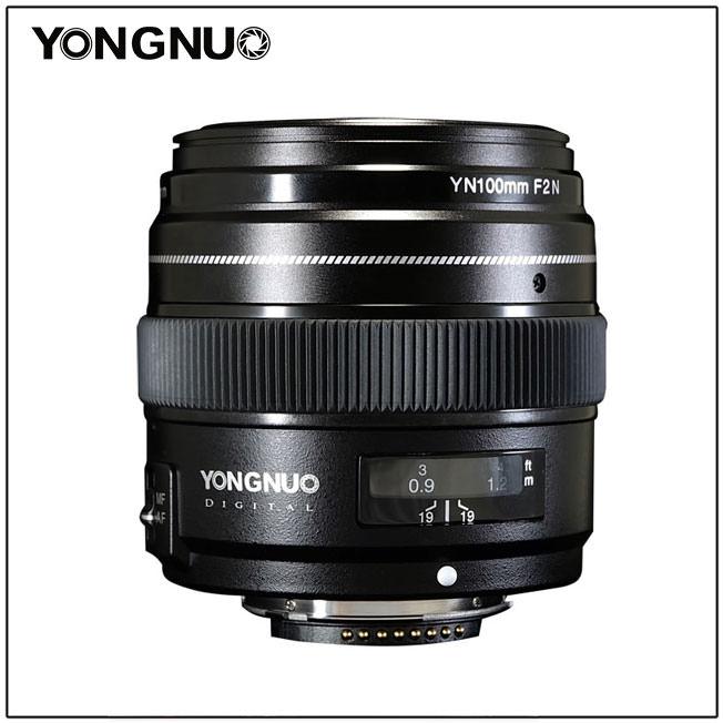 Yongnuo 100mm f2 (3)