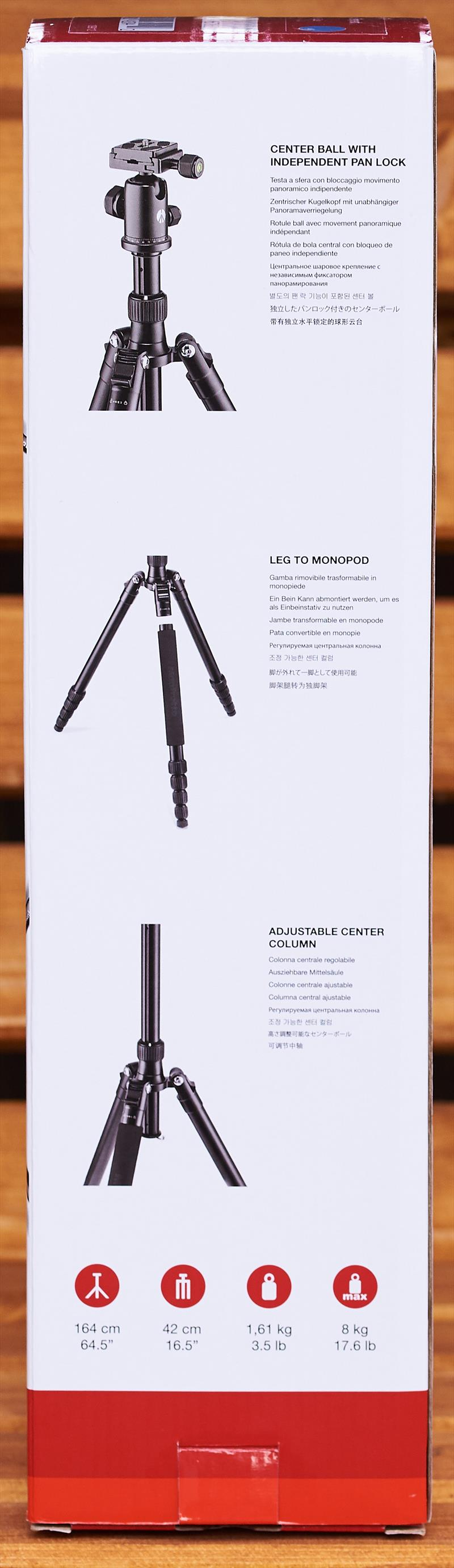 Manfrotto Element (3)