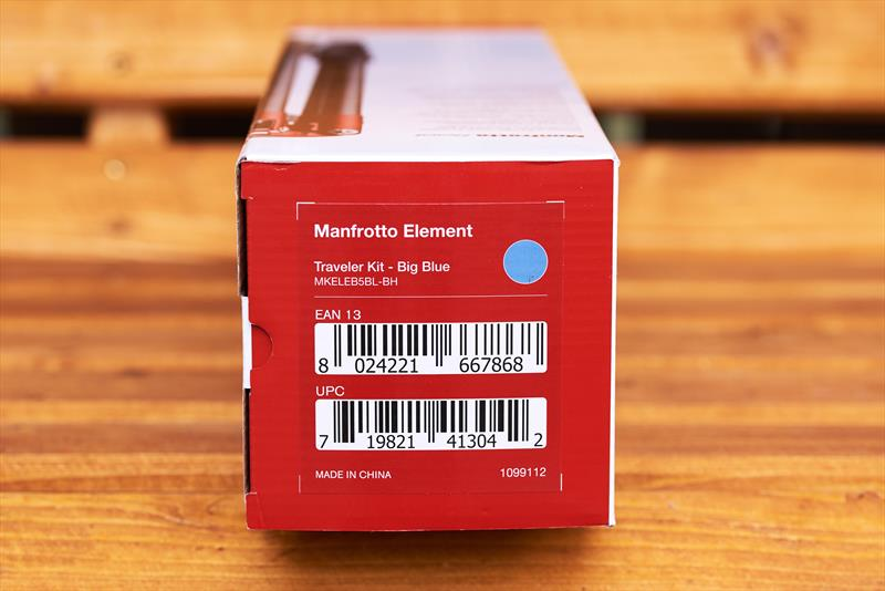 Manfrotto Element (4)