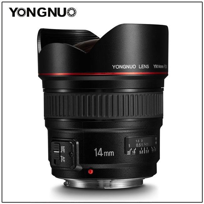 Yongnuo 14 mm F2.8  - EF (1)