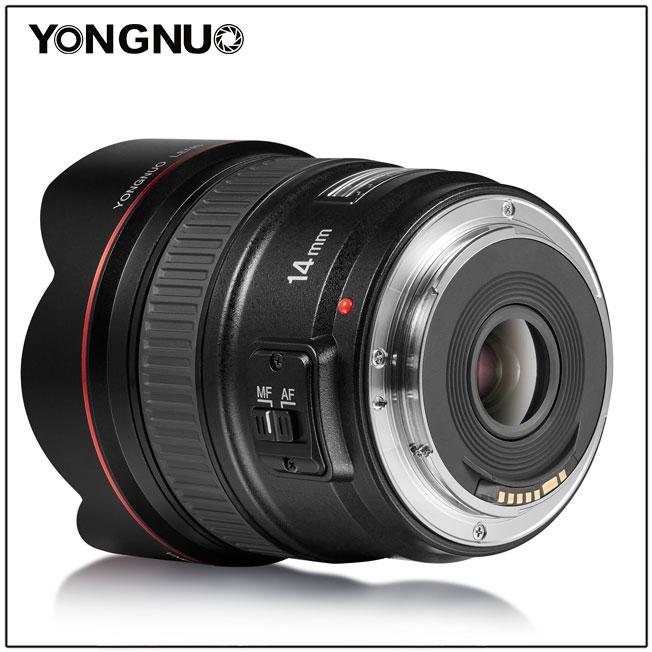 Yongnuo 14 mm F2.8  - EF (3)