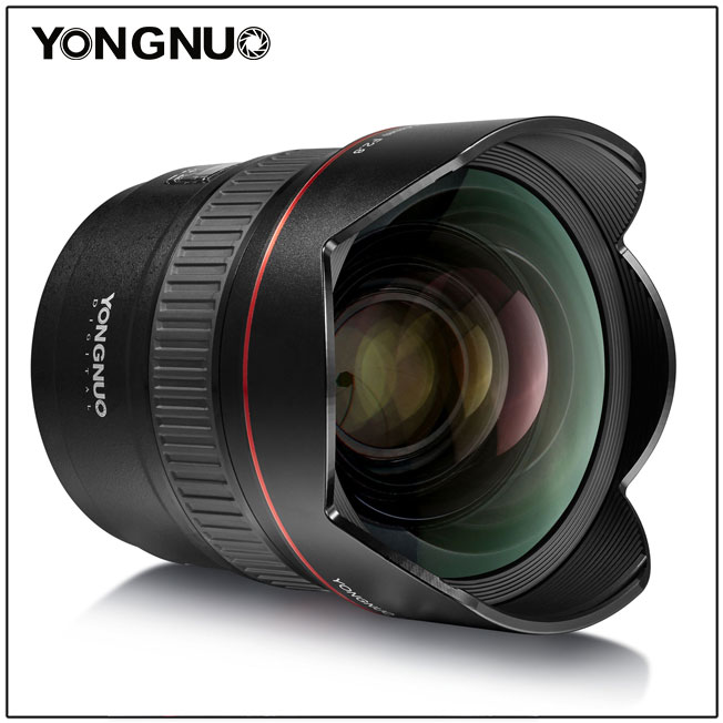 Yongnuo 14 mm F2.8  - EF (4)