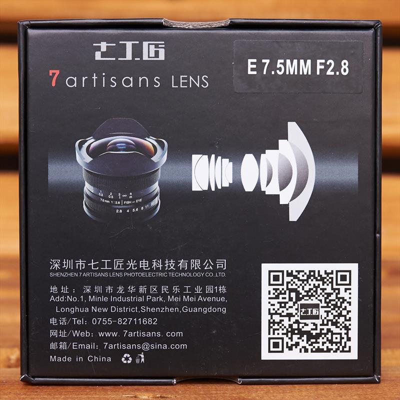 7Artisans 7.5 mm F2.8 (3)