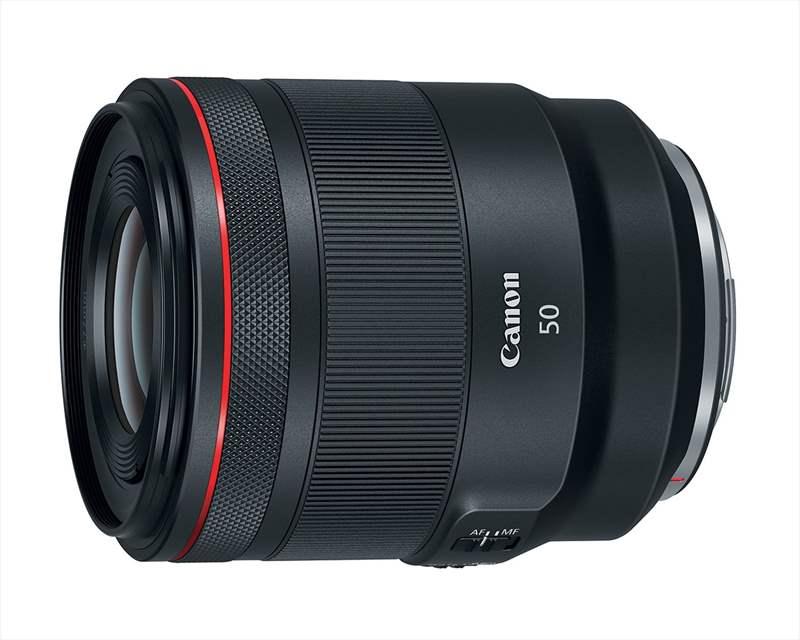Obiective Canon RF (3)
