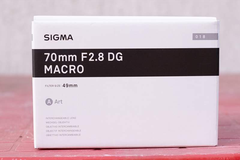 Sigma 70 mm F2.8 Art (2)
