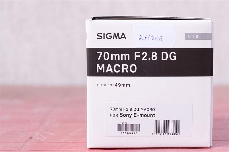 Sigma 70 mm F2.8 Art (3)
