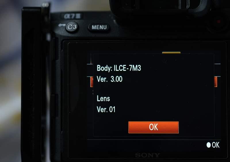 Sony A7III Firmware 3 (8)