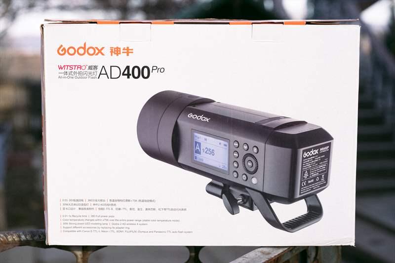 Godox AD400 Pro (30)