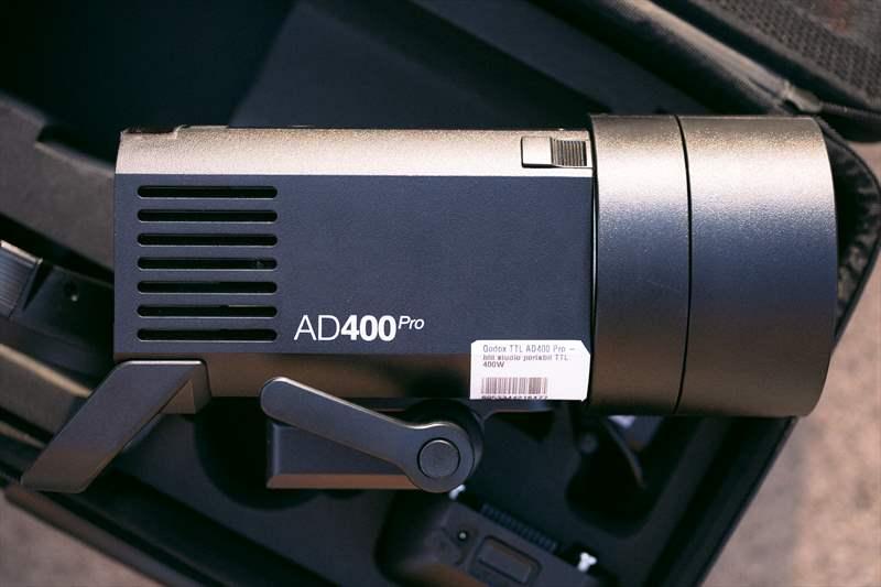 Godox AD400 Pro (6)