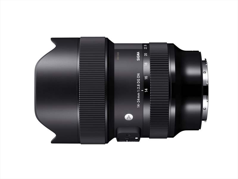 Sigma 14-24 mm F2.8 Art (2)