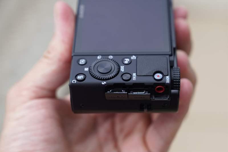 Sony RX100 VII (7)