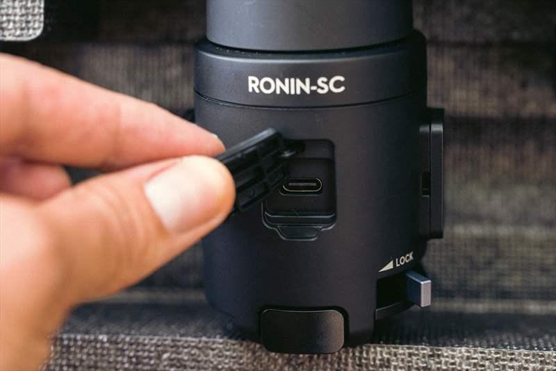 DJI Ronin SC - 01 (32)