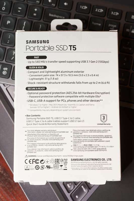 Samsung T5 - 1 TB - 01 (9)
