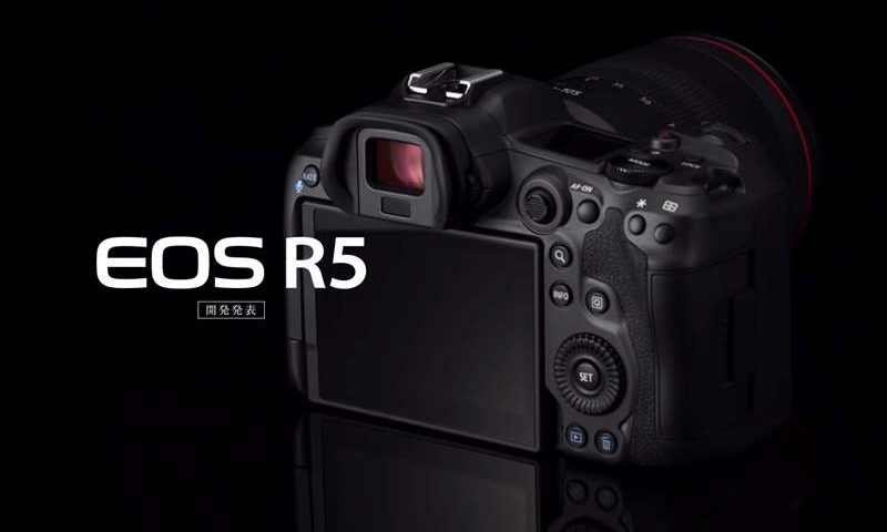 Canon EOS R5 - Dezvoltare (1)