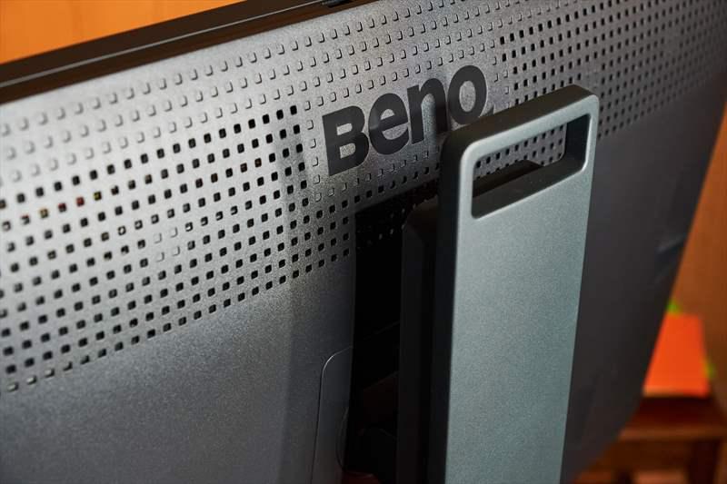 BenQ SW321C (20)